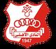 شعار نادي الأهلي بنغازى