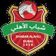 شعار نادي شباب الأهلي دبي