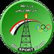 شعار نادي النفط