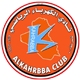 شعار نادي الكهرباء