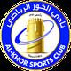 شعار نادي الخور