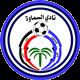 شعار نادي السماوة