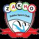 شعار نادي زاخو