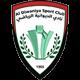 شعار نادي الديوانية