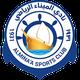 شعار نادي الميناء