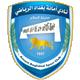 شعار نادي امانة بغداد